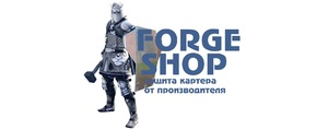 Forge shop